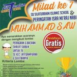 Milad SD Silaturahim Islamic School